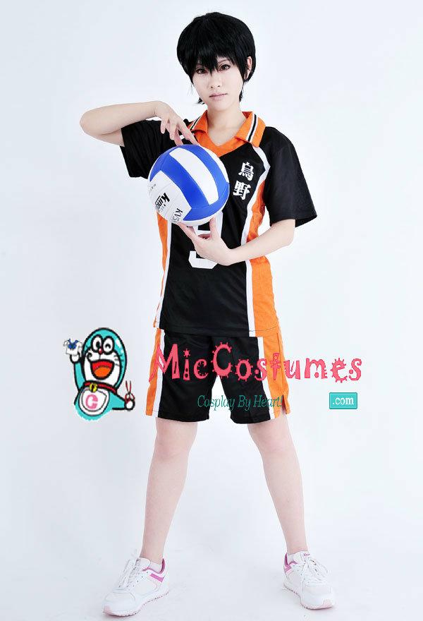 Haikyuu!! Tobio Kageyama Cosplay Costume