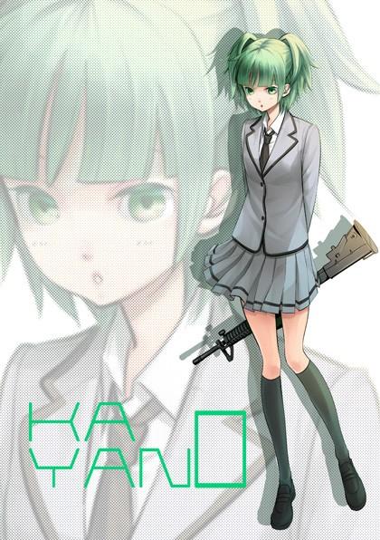 Kaede Kayano Cosplay