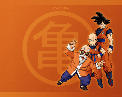 Kame-dragon-ball-z