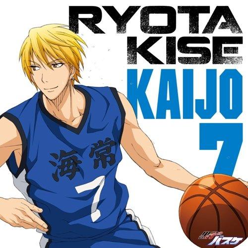 Kise-Ryota-kuroko-no-basuke-31052302-500-500