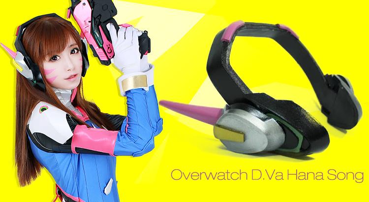 Oerwatch Dva