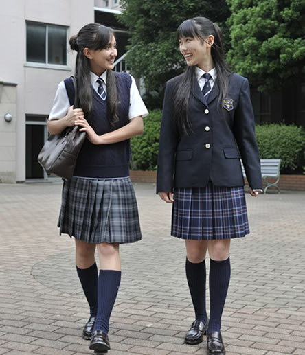 Congratulate, Private school uniforms for girls thanks
