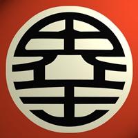 symbol_of_goku_by_expoartexplorer-d69yng0